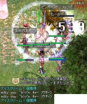 20101011_8.jpg