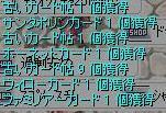 20101018_2.jpg