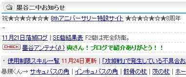 20101125_1.jpg