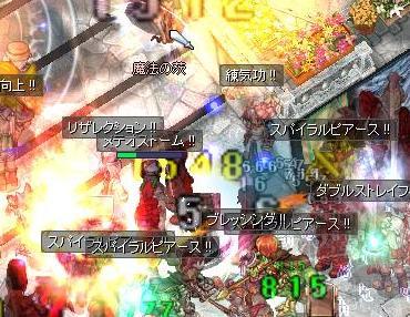 20101201_6.jpg