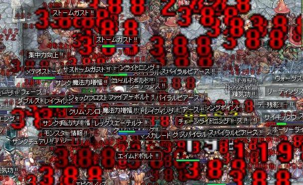 20101201_8.jpg
