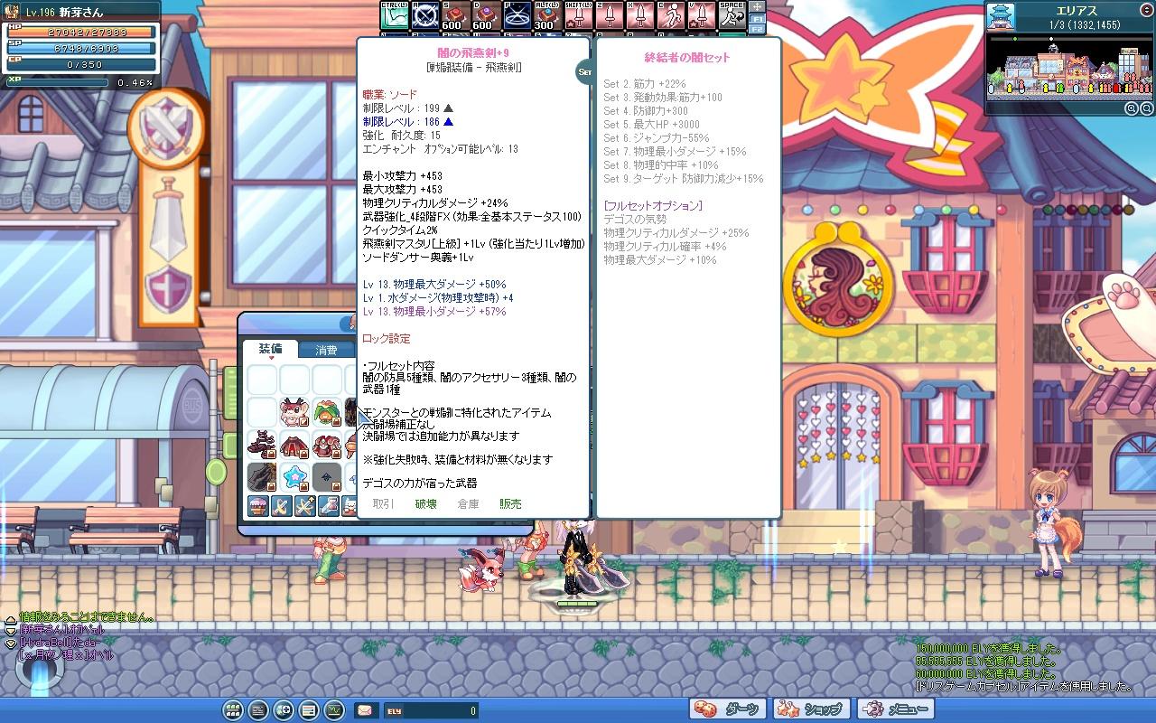 SPSCF0000_20130212235706.jpg
