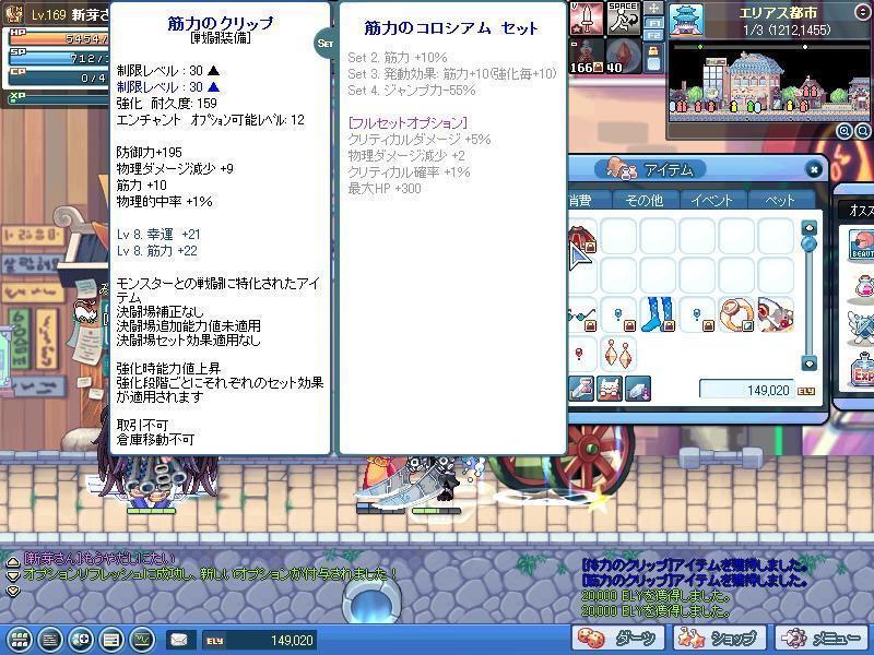 SPSCF0007002.jpg