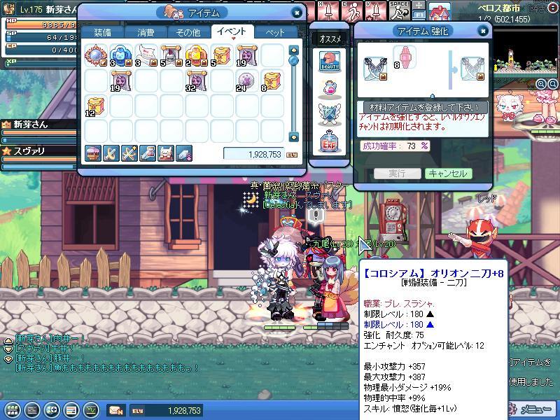 SPSCF0007_20101004071614.jpg
