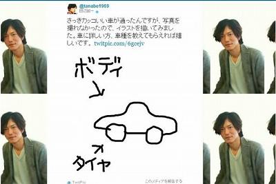 s-tanabe1.jpg