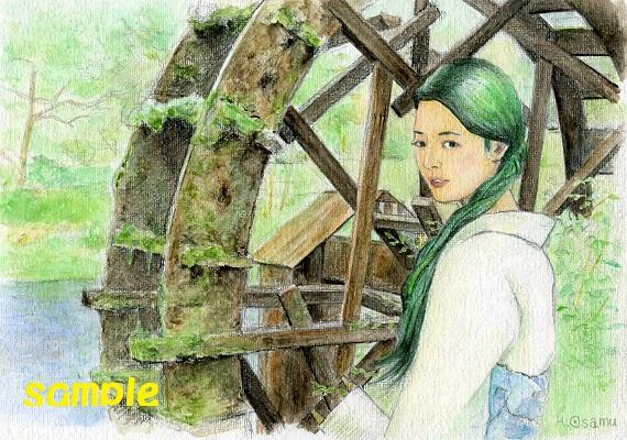 水彩「川姫」