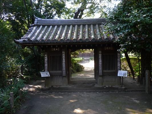 哲学堂公園‐哲理門