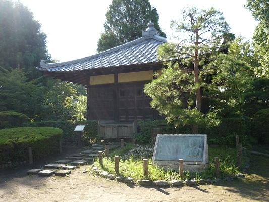 哲学堂公園‐四聖堂