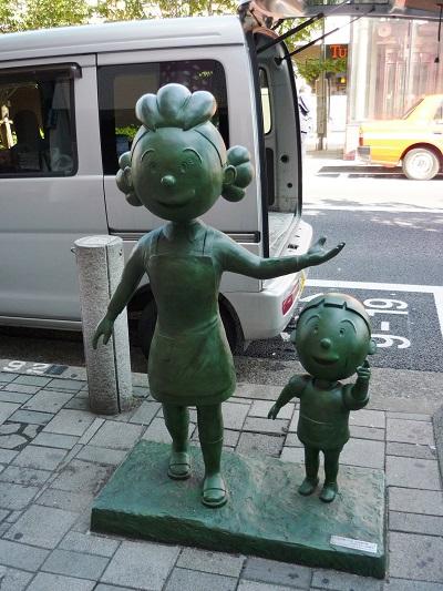 桜新町‐サザエさん‐その1