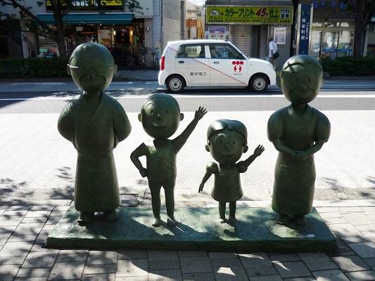 桜新町‐サザエさん‐その3