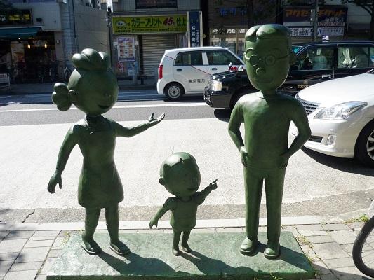 桜新町‐サザエさん‐その2