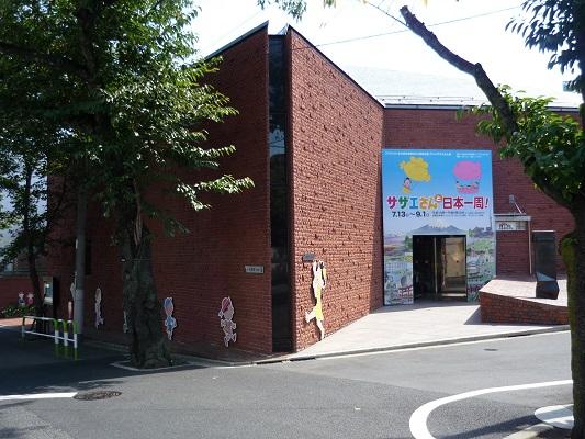長谷川町子記念館その2