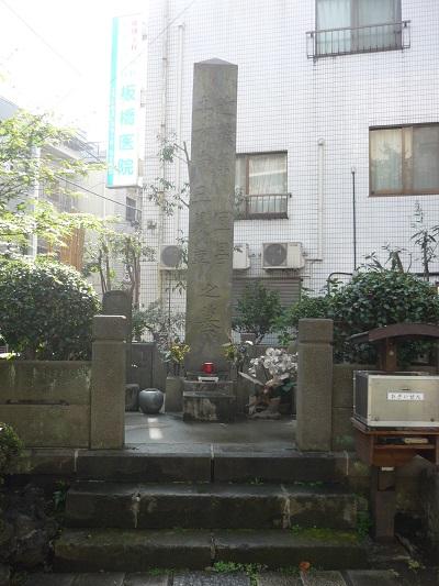 近藤勇さんの墓その2