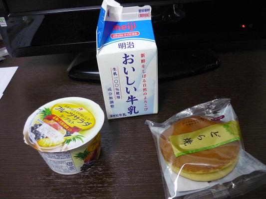 東京‐主食