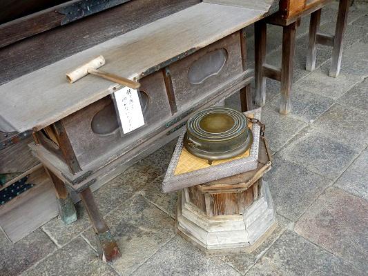 南円堂‐銅鑼