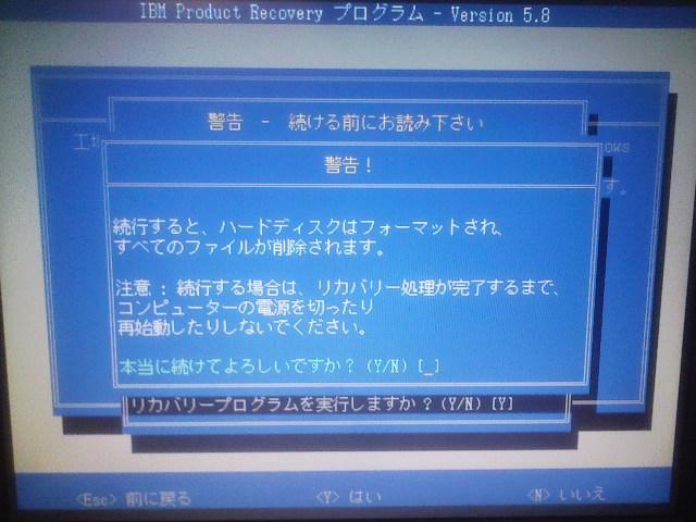 KC3H0053.jpg