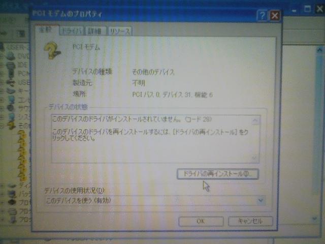 KC3H0128.jpg