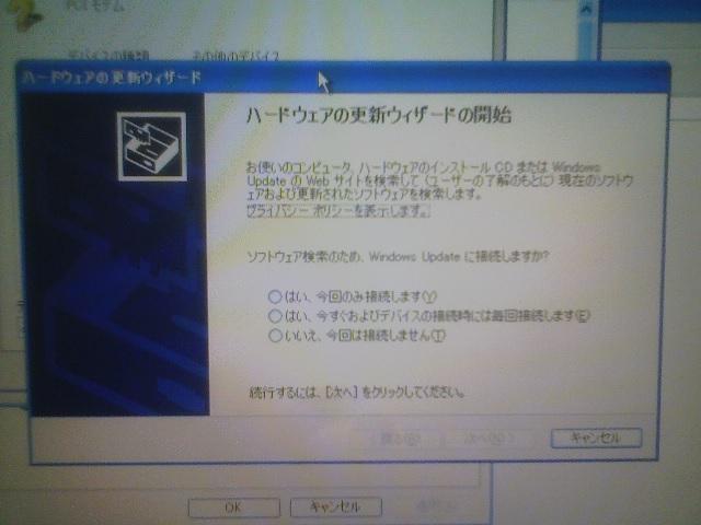 KC3H0130.jpg