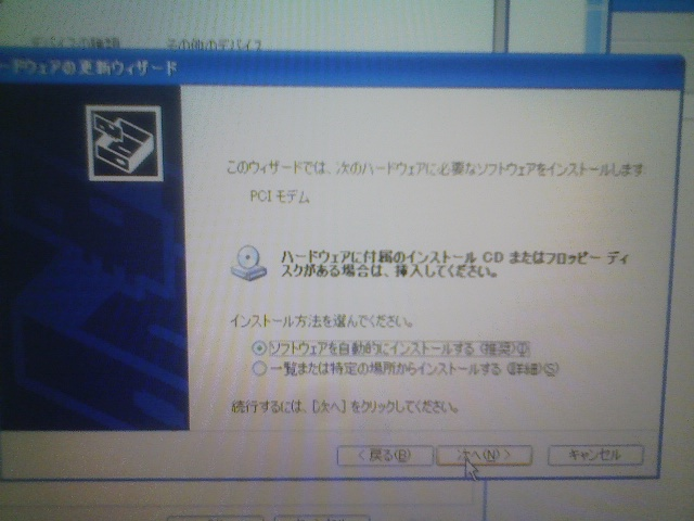 KC3H0131.jpg