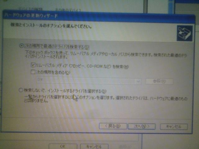 KC3H0132.jpg