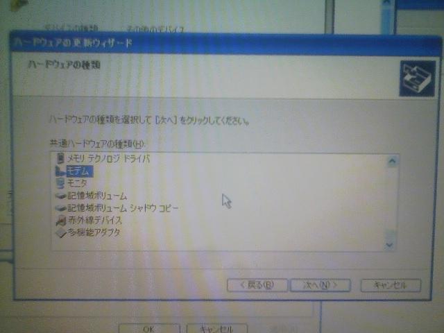 KC3H0133.jpg