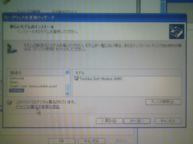 KC3H0134.jpg