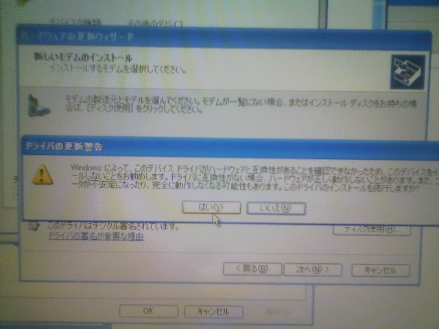 KC3H0135.jpg