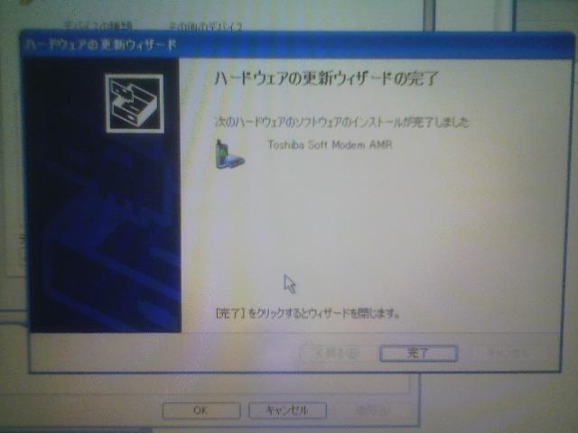 KC3H0136.jpg