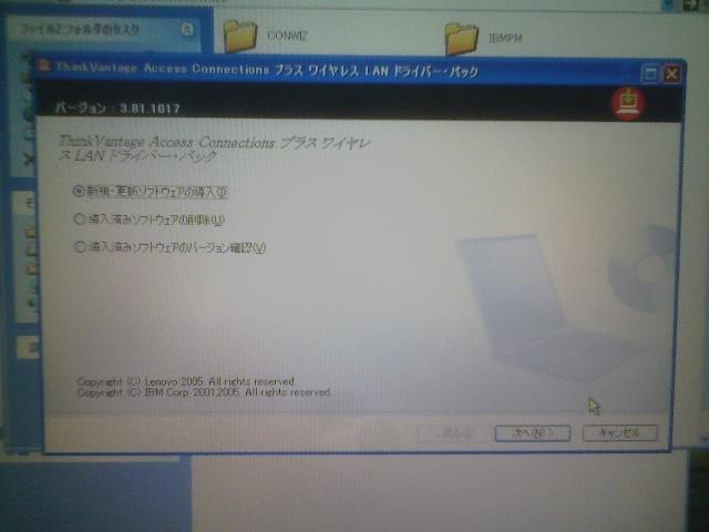 KC3H0138.jpg