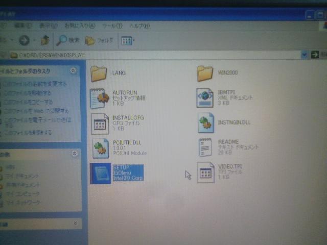 KC3H0140.jpg