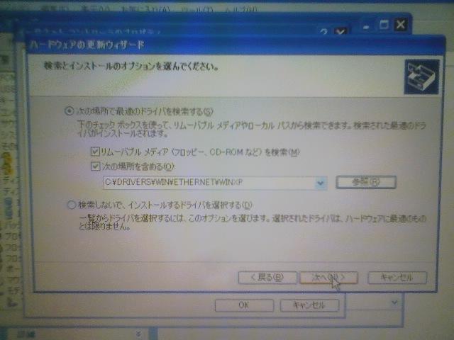 KC3H0147.jpg