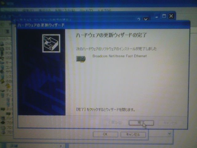 KC3H0148.jpg