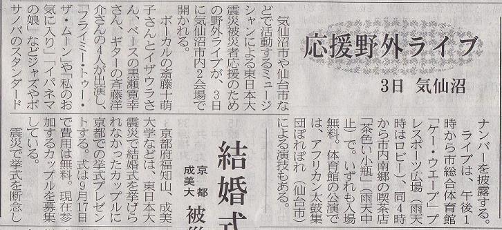 11.7.1三陸(低画質)