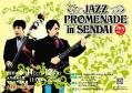 jazzpro2011.jpg
