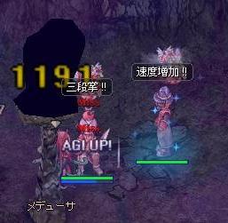 コモド←プリペア