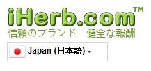 日本語表示に切り替えて