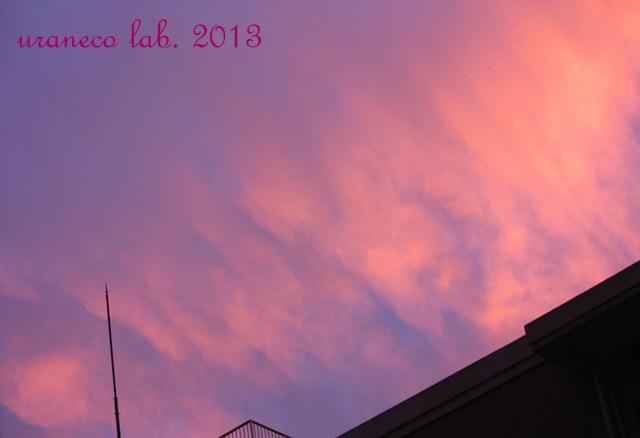10月11日雲の川5