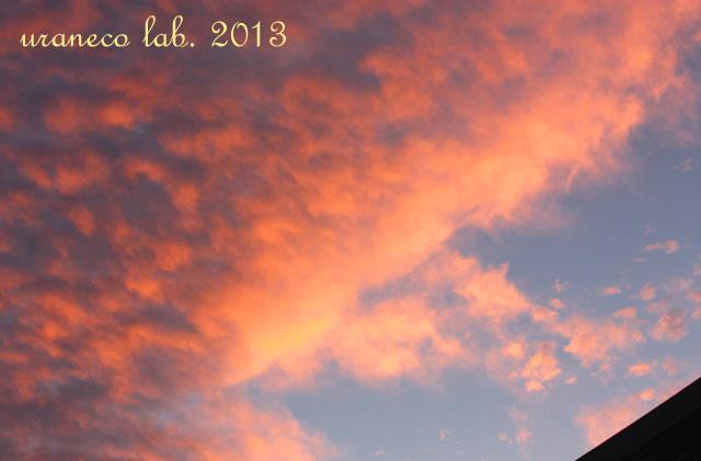12月16日朝焼けの空