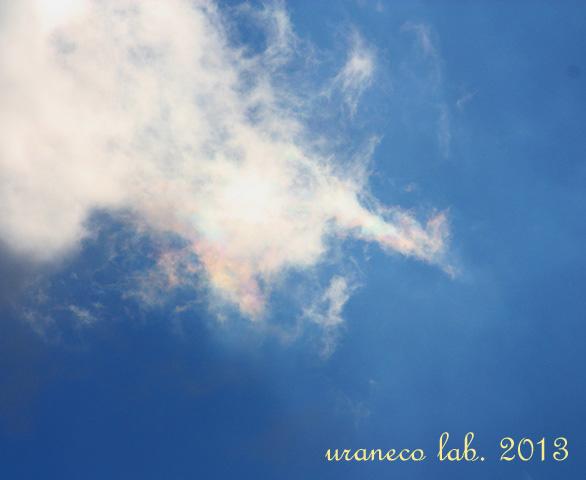 12月20日彩雲