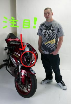 Tony Carbajal bike1