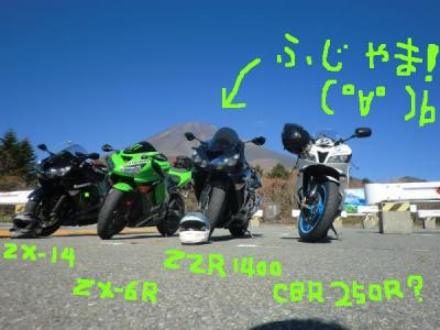 CIMG6436_convert_20111031005819.jpg