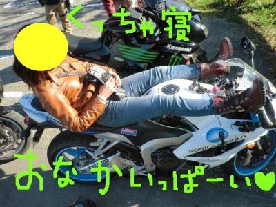 CIMG6452_convert_20111031010100.jpg