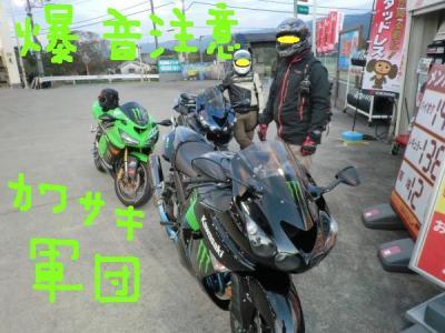 CIMG6466_convert_20111031010435.jpg