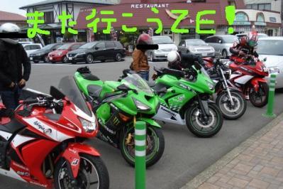DSC05451_convert_20110523211514_20110523214801.jpg