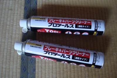 DSC05672_convert_20110630100625.jpg
