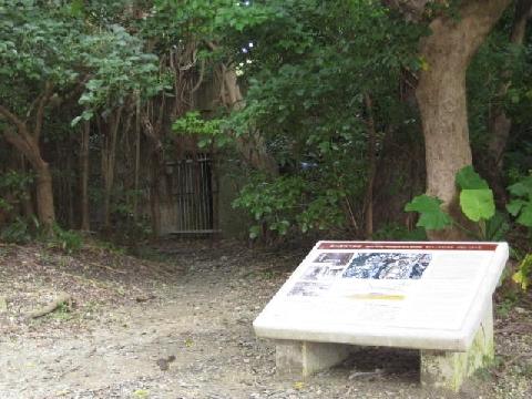 ヒプノセラピー スピリチュアルライフ 第32軍司令部壕跡 首里城