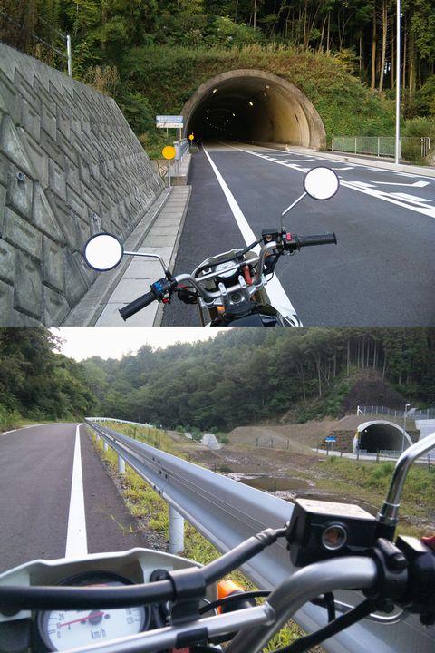 池田山のトンネル