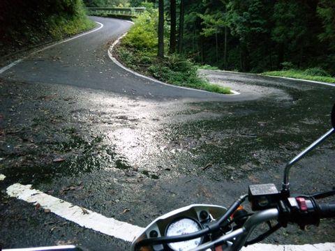 池田山の旧道