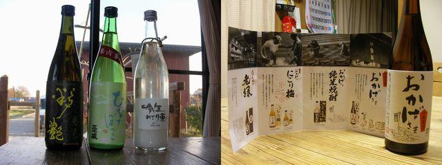 201104の酒
