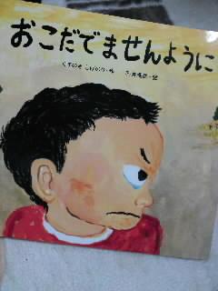 1110絵本